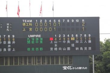 野球 (3)